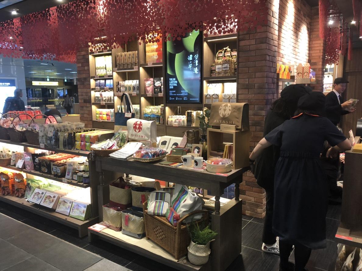好消息!!!台南林百貨進軍『微風台北車站』啦!!!
